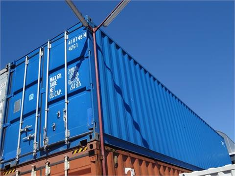 1 Seecontainer 40FT - 41074844